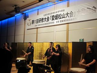taikoensou_20111208163932.jpg