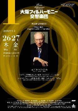 2012-01-26 #454 ボッセ指揮