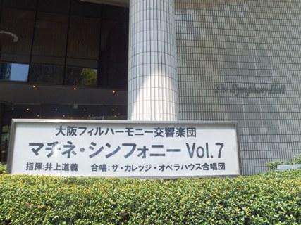 DSCF2014.jpg