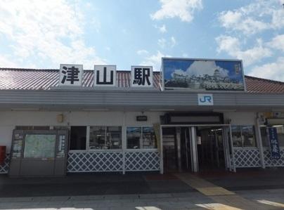 JR津山駅