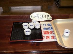 菊正宗酒造記念館の試飲
