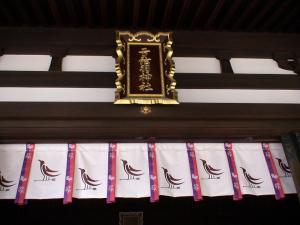 弓弦羽神社本殿