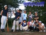 CHAMAX!!!.jpg