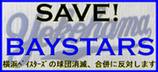 savebay.jpg