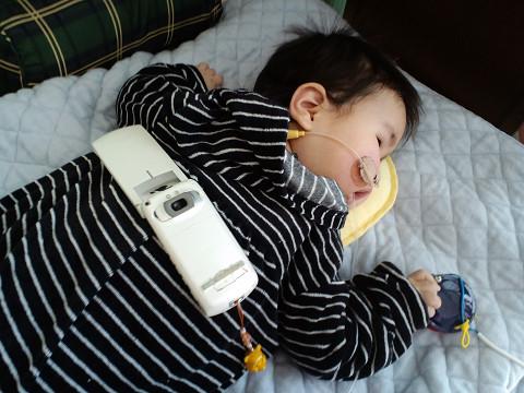 携帯バイブ