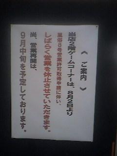 06-08-03_17-46.jpg