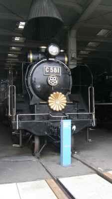 C58形1号機