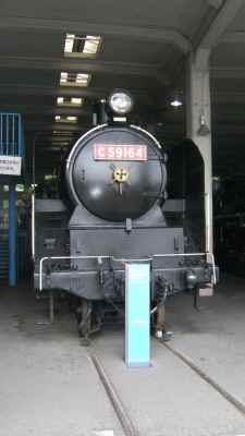 C59形164号機