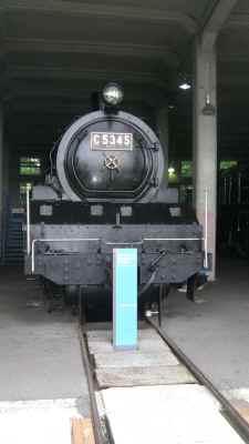 C53形45号機