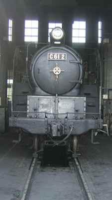 C61形2号機
