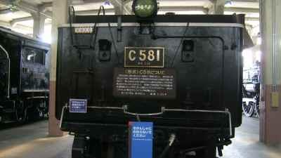 C58形テンダー