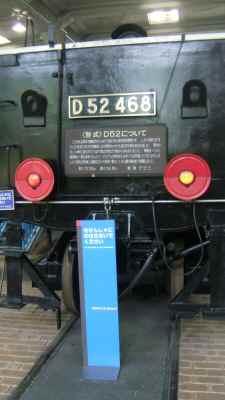 D52形テンダー