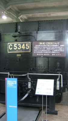 C53形45号機テンダー