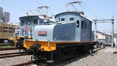 ED314