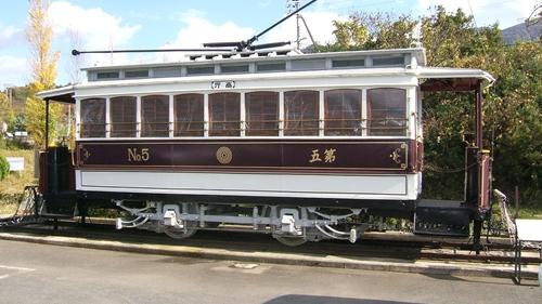路面電車5号車