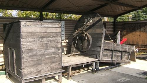 加悦SL広場投炭練習機