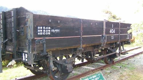 加悦SL広場遠州鉄道ト400形無蓋貨車