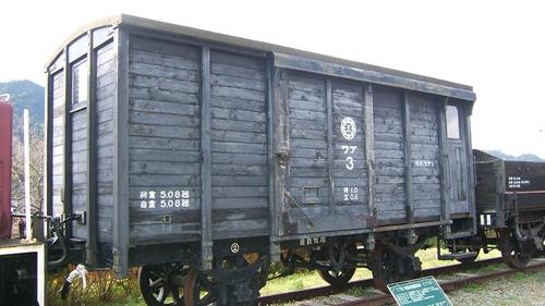 加悦SL広場ワブ形有蓋貨物緩急車