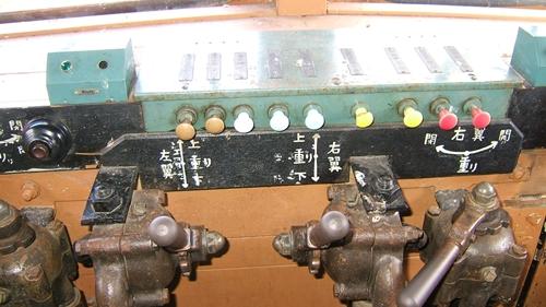 加悦SL広場ラッセル雪かき車計器