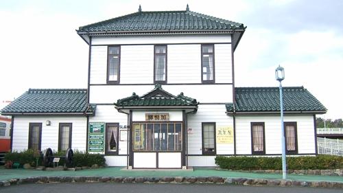加悦SL広場駅舎
