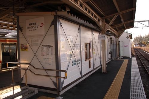 樽見鉄道大垣駅切符売り場