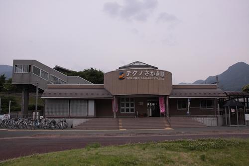 テクノさかき駅駅舎