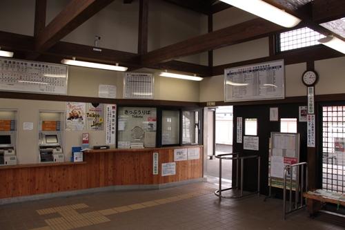 信濃国分寺駅改札口