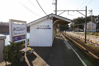 三国神社駅ホーム三国方面