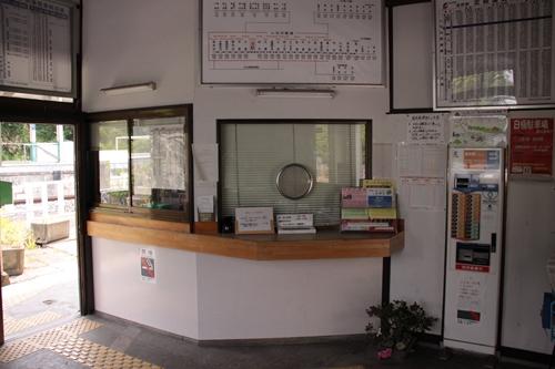 滋野駅駅舎内