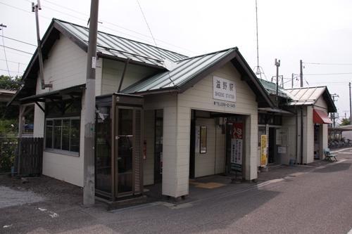 滋野駅駅舎全景
