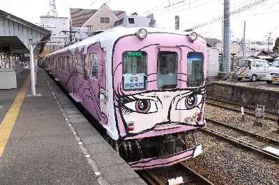 ピンク忍者車両