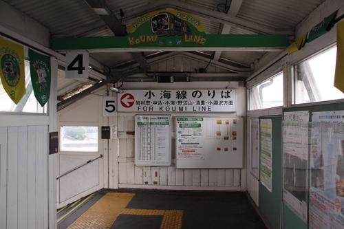 小諸駅4番線・5番線ホーム入口