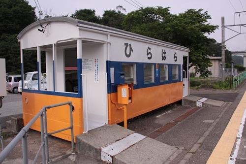 平原駅駅舎ホームから望む