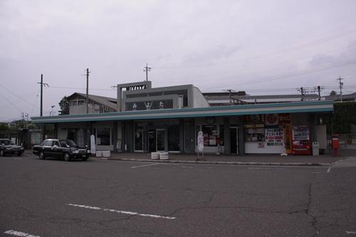 御代田駅全景