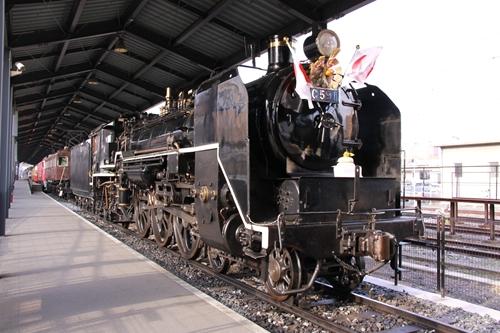 C59型1号機