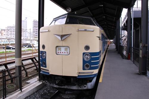 クハネ581形8号機