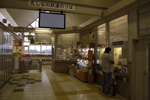 軽井沢駅改札口
