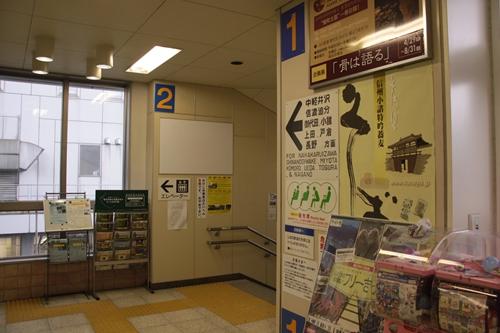 軽井沢駅改札先通路