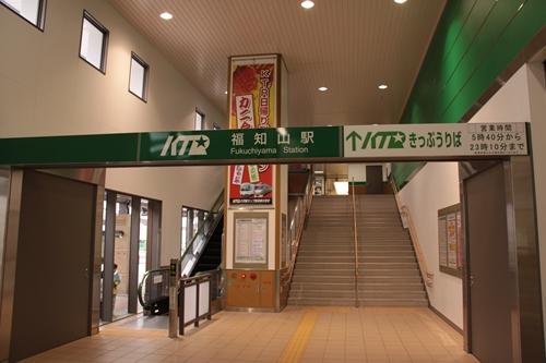 福知山駅駅舎内北近畿タンゴ鉄道入口