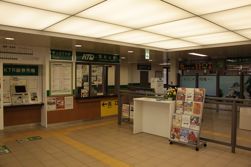 福知山駅改札口