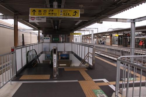 福知山駅ホーム入口