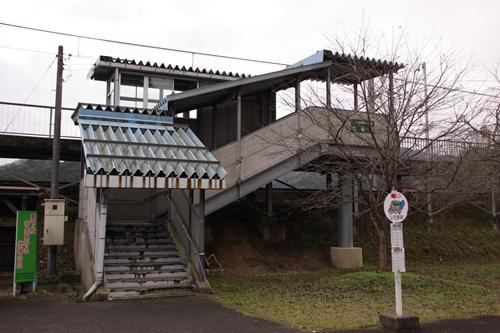 公庄駅入口