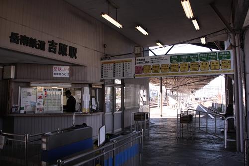 吉原駅改札口