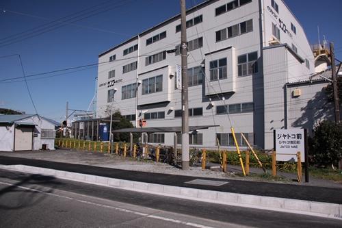 ジヤトコ前駅全景その2