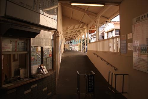 吉原元町駅改札口