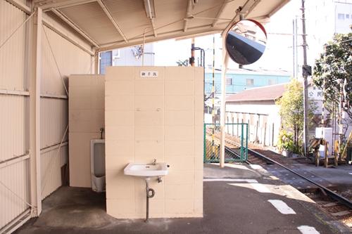 吉原元町駅トイレ