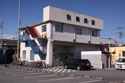 労働組合建物