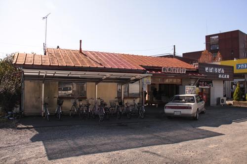 岳南原田駅駅舎