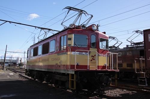 比奈駅電気機関車1