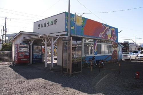 岳南富士岡駅駅舎